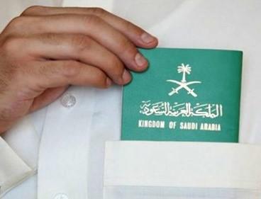 الاستعلام عن تأشيرة السعودية