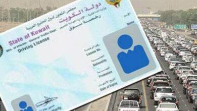 تجديد رخصة القيادة الكويت