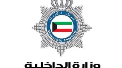 خدمة نقل كفالة مادة 18 الكترونيا في الكويت