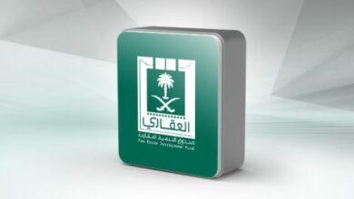 نظام الصندوق العقاري الجديد 2021 في السعودية