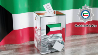 استعلام القيد الانتخابي في الكويت