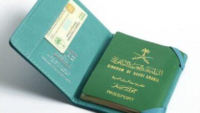 استعلام عن صلاحية جواز السفر في السعودية