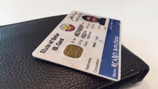 طلب تصريح عودة مقيم في قطر