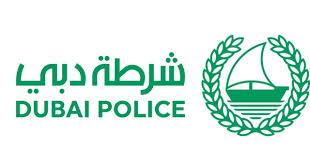 طلب شهادة فقدان عبر موقع شرطة دبي في الامارات