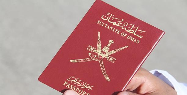 تجديد جواز السفر سلطنة عمان