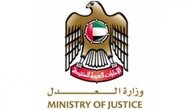 نقل قيد محامي غير مشتغل الى مشتغل عبر موقع وزارة العدل في الامارات