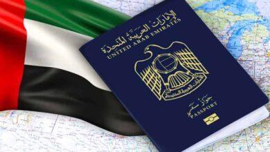 خطوات طلب تجديد الاقامة عبر موقع وزارة العدل في الامارات