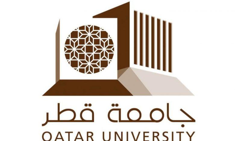 تقديم طلب الطباعة الكترونيا في جامعة قطر عبر بوابة حكومي