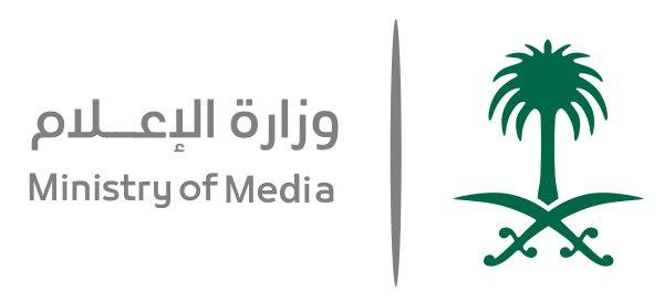 خطوات الاستعلام عن دعوى اعلامية عبر وزارة الاعلام السعودية