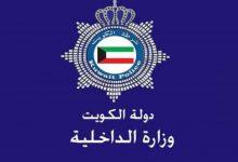 غرامة تأخير تجديد رخصة القيادة الكويت