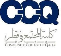 خطوات البحث عن وظيفة في كلية المجتمع عبر بوابة حكومي في قطر