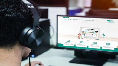 الاستعلام عن بيانات مدارس الأبناء عبر وزارة التربية والتعليم السعودية