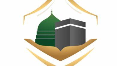 خطوات استعلام وتقديم طلب تأشيرة حج عبر وزارة الخارجية السعودية
