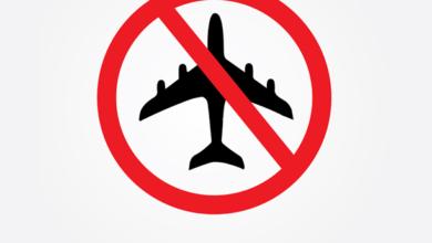 خطوات الاستعلام عن منع السفر عبر بوابة حكومي في قطر