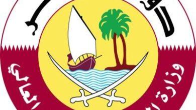 خطوات النقل الالكتروني للعام القادم عبر وزارة التعليم والتعليم العالي في قطر