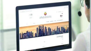 خطوات طلب تعديل مهنة عبر بوابة حكومي في قطر