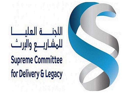 خطوات طلب التوظيف باللجنة العليا للمشاريع والارث عبر بوابة حكومي في قطر