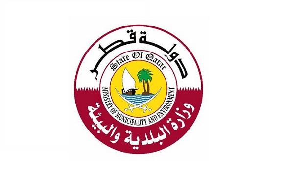 خدمة استقبال الشكاوى والاقتراحات عبر وزارة البلدية والبيئة في قطر