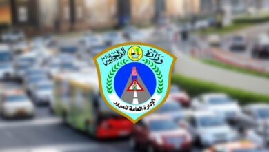 خطوات الاستعلام عن مركبة عبر بوابة حكومي في قطر