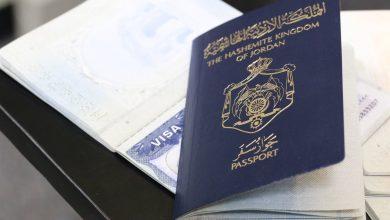 طلب اصدار و تنفيذ جواز سفر جديد عبر وزارة الداخلية في السعودية