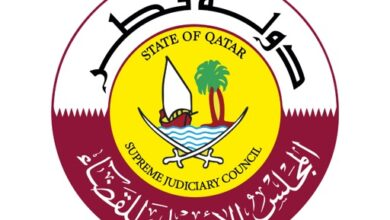 خطوات معرفة جدول الجلسات للمجلس الاعلى للقضاء في قطر