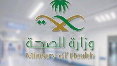خدمة الوصفة الطبية الالكترونية عبر وزارة الصحة في المملكة العربية السعودية