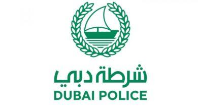 خدمة الادلاء بمعلومة عبر موقع شرطة دبي في الامارات