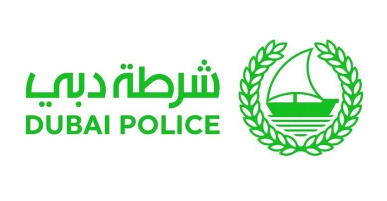 خدمة اعادة اصدار تقرير حادث مروري عبر موقع شرطة دبي في الامارات