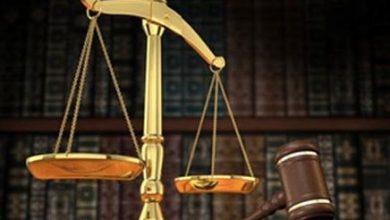 طلب تفسير حكم عبر موقع وزارة العدل في الامارات