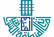 حجز موعد بلدية القطيف السعودية