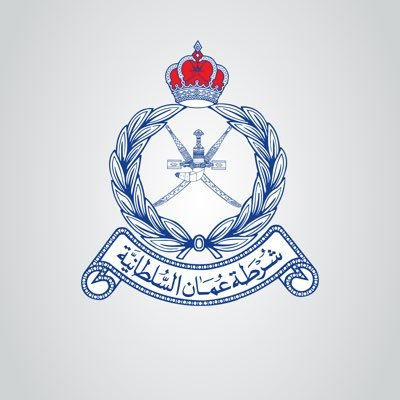 الشروط الواجبة للحصول على خدمات الادارة العامة للمرور في شرطة عمان