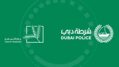 خدمة أصحاب الهمم عبر شرطة دبي في الامارات