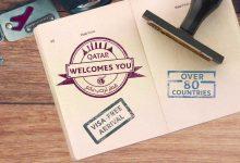 التأشيرة السياحية عن طريق جهة العمل عبر بوابة حكومي في قطر