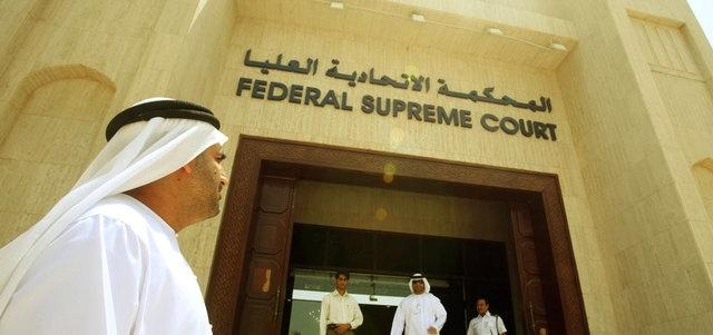 طلب محاسبة وصي عبر موقع وزارة العدل في الامارات