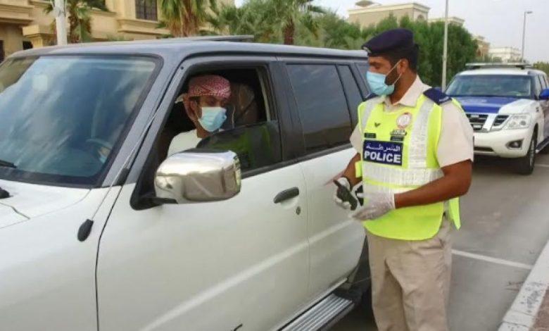 فتح ملف مروري عبر وزارة الداخلية في الامارات