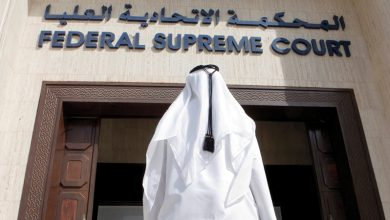 تقسيط الغرامة المحكوم بها في الامارات عبر موقع وزارة العدل