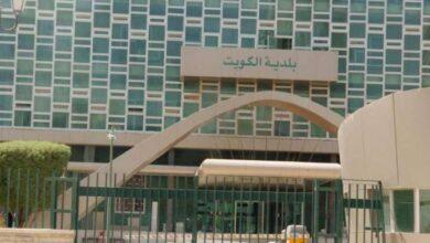 خطوات الاستعلام عن حالة طلب رخصة بناء في الكويت