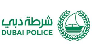 خدمة متابعة الطلبات عبر موقع شرطة دبي في الامارات