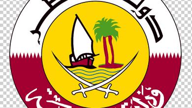 خطوات تقديم طلب التوظيف بوزارة الخارجية عبر حكومي في قطر