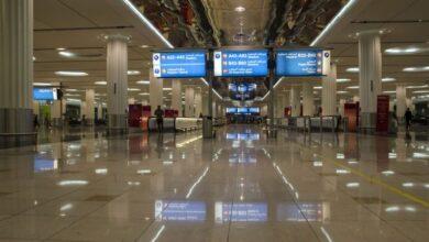 طلب الغاء منع السفر عبر موقع وزارة العدل في الامارات