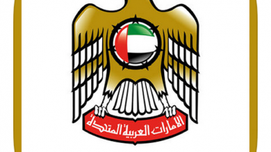 قيد بيت خبرة عبر موقع وزارة العدل في الامارات