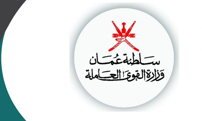 تجديد البطاقة الشخصية سلطنة عمان | رسوم تجديد البطاقه الشخصيه عمان