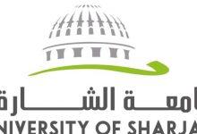 تسجيل جامعة الشارقة   خدمات التسجيل الالكترونية