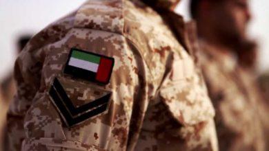 شروط القبول في الجيش الاماراتي 2021