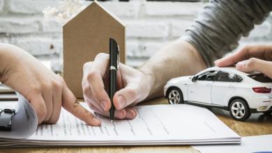 تجديد ملكية السيارة في قطر عبر وزارة الداخلية القطرية