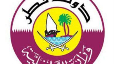 كيفية تجديد قيد المنشاة قطر