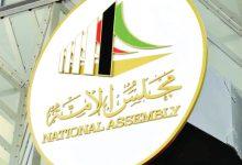 الاستعلام عن مكان التصويت في الانتخابات الكويت عبر موقع وزارة الداخلية