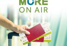 حجز تذاكر طيران السلام سلطنة عمان