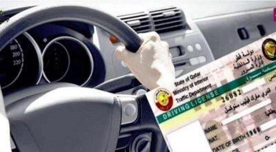 كيفية تجديد رخصة القيادة في قطر