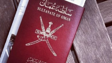 تجديد الاقامة سلطنة عمان | مراحل تقديم طلب تجديد الاقامة في سلطنة عمان
